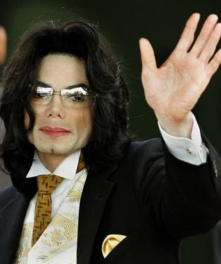 Майкл Джексон / Michael Jackson