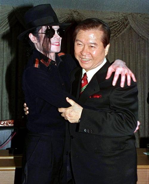 Майкл Джексон и Ким Дэ Джун - экс-президент Республики Корея. 1997 год