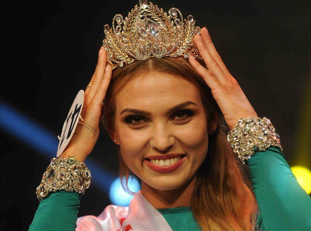 Мисс Москва-2016