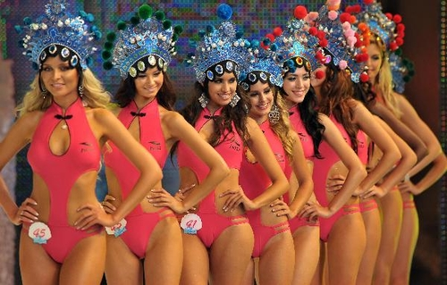 """Участницы конкурса """"Мисс бикини мира-2010"""""""