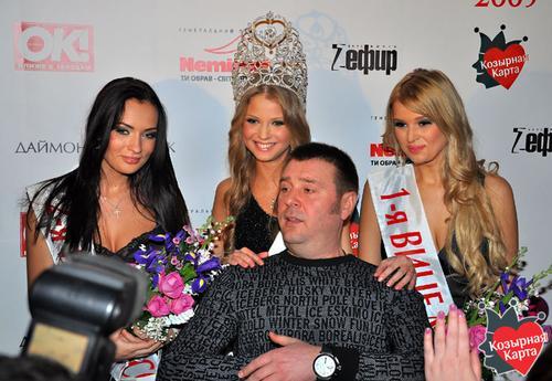 Владелец сети ресторанов «Козырная карта» Андрей Задорожный среди самых красивых девушек Киева