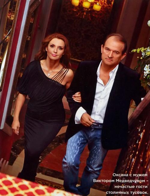 Оксана Марченко с мужем Виктором Медведчуком