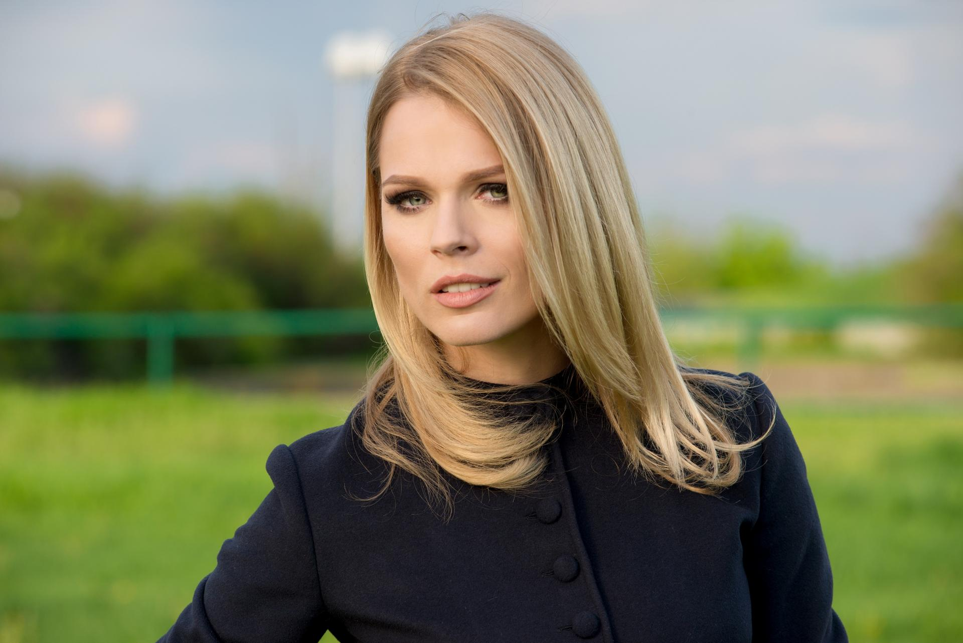 Ольга Фреймут