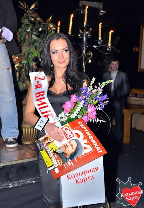 «Вторая Вице Мисс Киев 2009» Ольга Шульженко