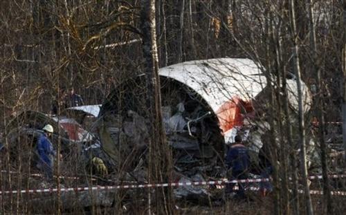 Место аварии самолета Ту-154