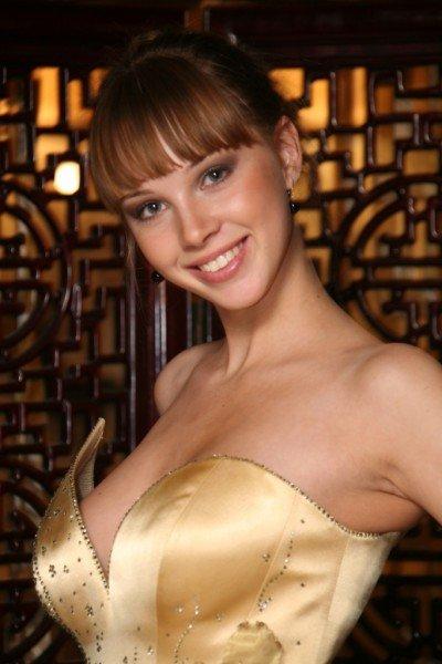 Полина Наградова очаровала телеведущего с первого взгляда