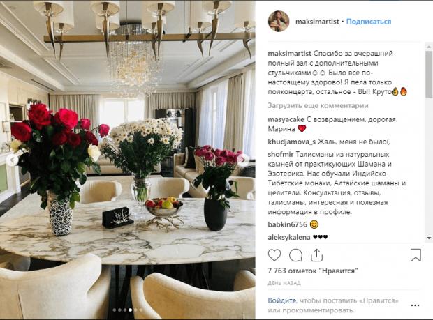 Инстаграм певицы Максим