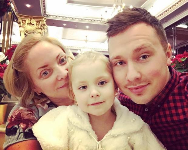 Светлана Пермякова с семьёй