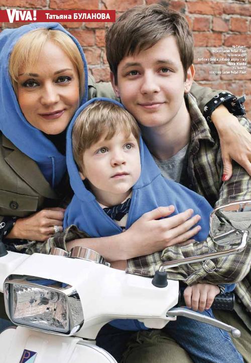 Татьяна Буланова с сыном Александром и Никитой