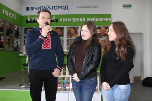 Тимофей Нагорный на презентации автобиографии «Сила мечты»