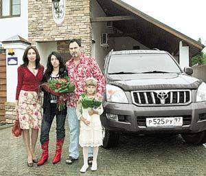 Валерий Меладзе с бывшей супругой и детьми