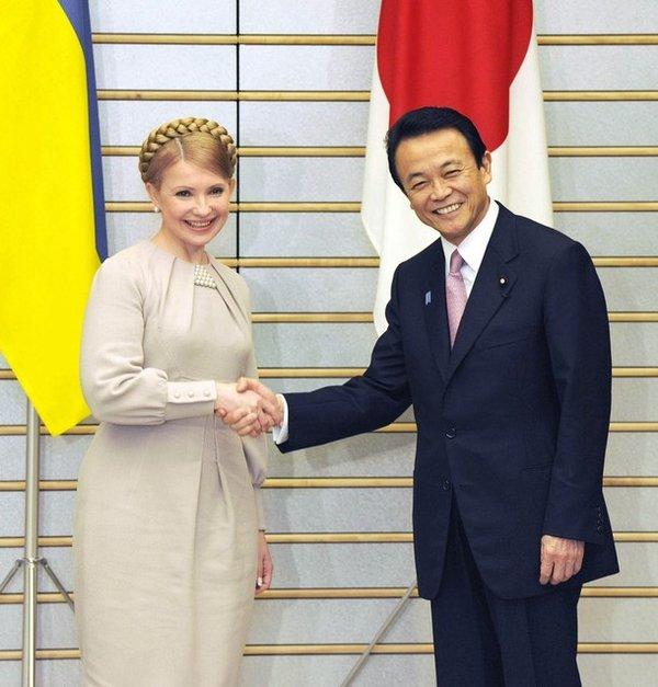 Юлия Тимошенко с главой правительства Японии Таро Асо