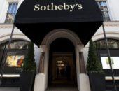 Аукцион Sotheby's
