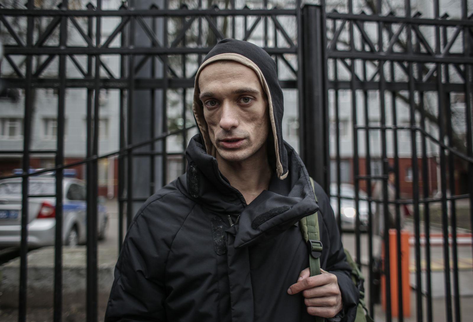 Художник Павленский