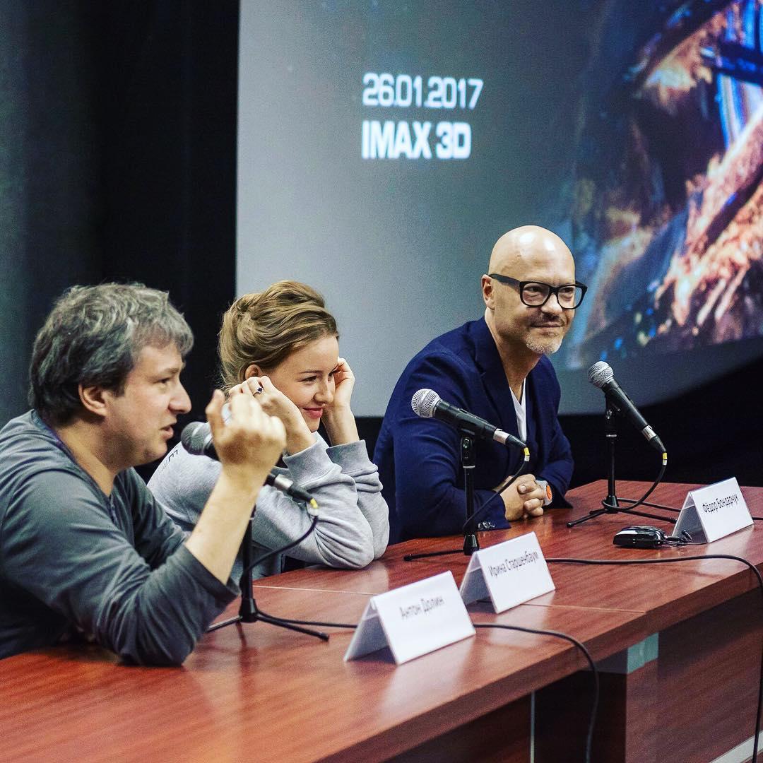 Презентация «Притяжения» на фестивале кино Comic Con 2016