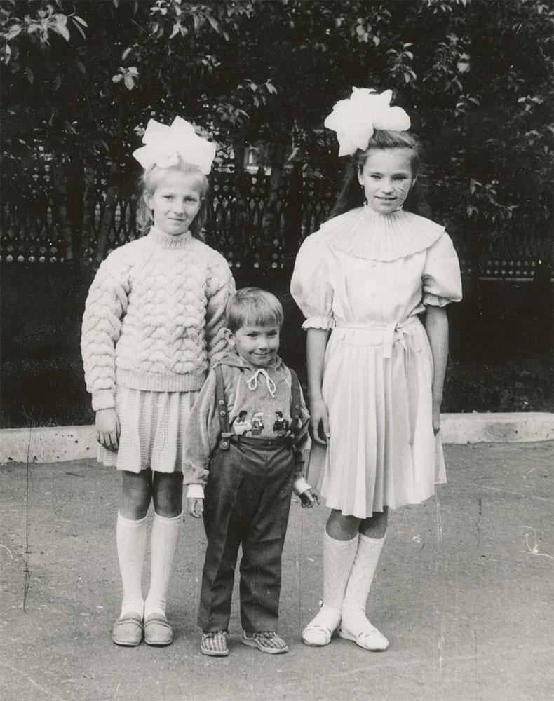 Саша Петров в детстве