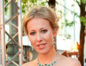Телеведущая Ксения Собчак страдает от вирусного заболеванияТелеведущая Ксения Собчак страдает от вирусного заболевания